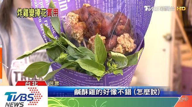 [TVBS新聞專訪] 鹹酥雞也能變「花束」 大蒜、九層塔做點綴