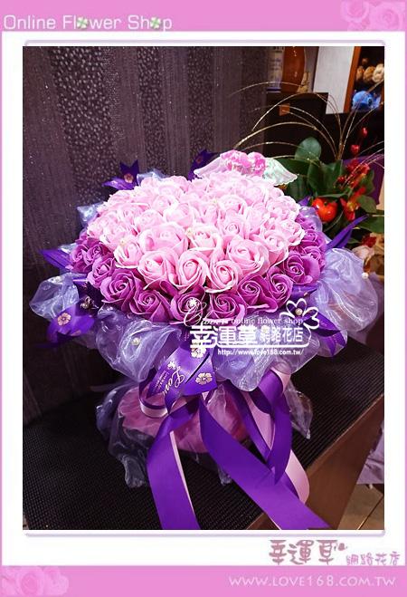香氛玫瑰花束K0609