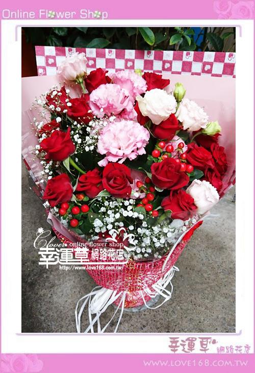 優質花束A0301