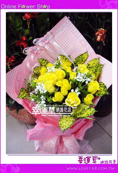 A117*優質花束
