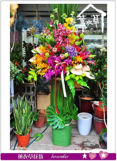 花柱設計 106052516