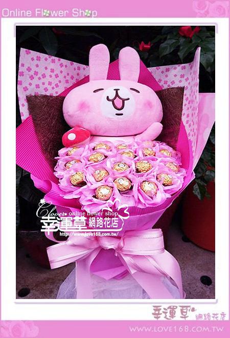 卡娜兔金莎花束G0203