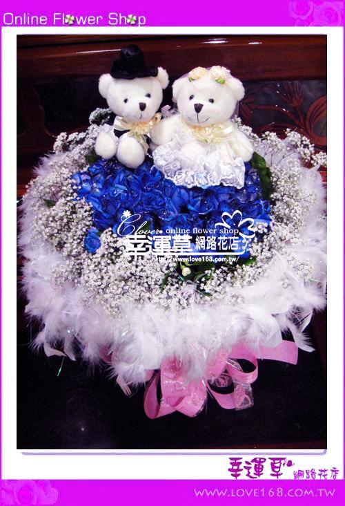 A34藍玫花束99
