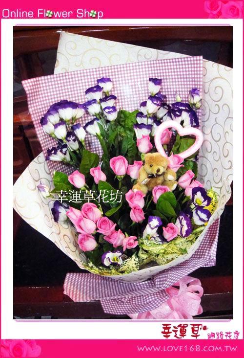 A59*優質花束