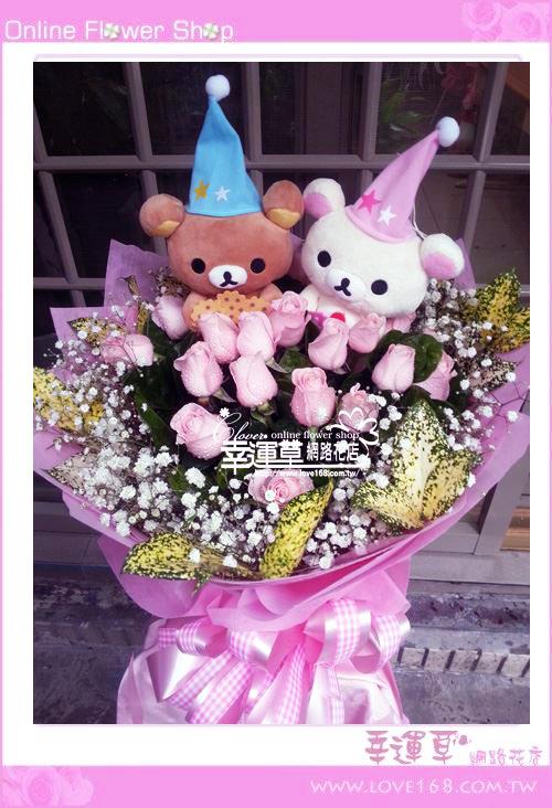 A126*優質花束