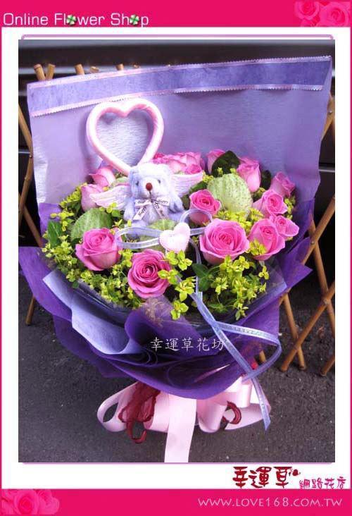 A052*優質花束