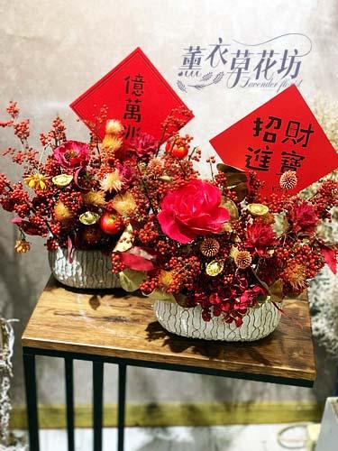 盆花設計一盆~乾燥花108011307