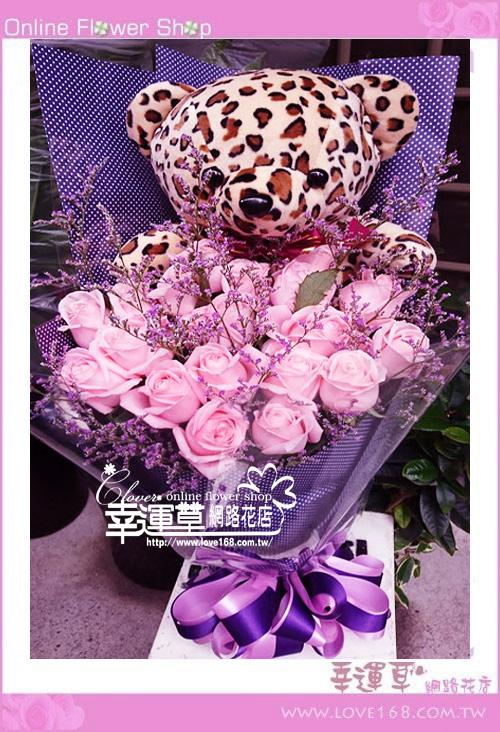 A0203*優質花束
