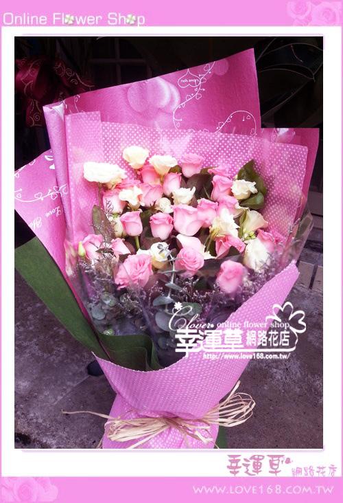 A064*優質花束
