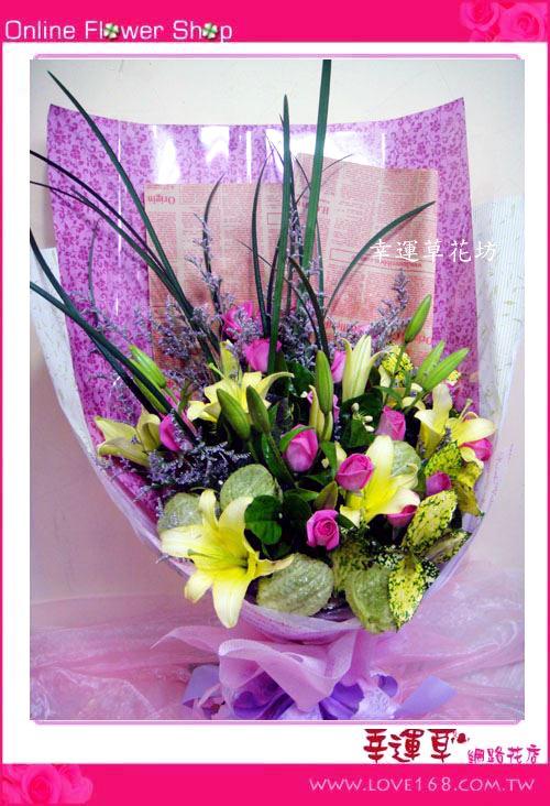 A012*優質花束