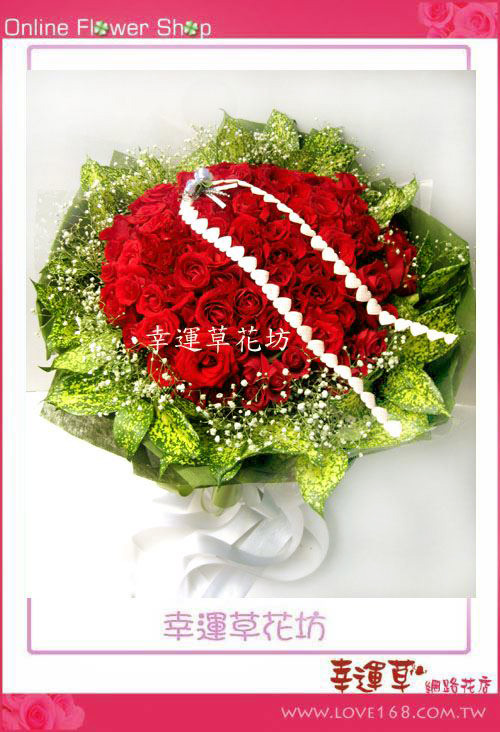 A19優質花束99