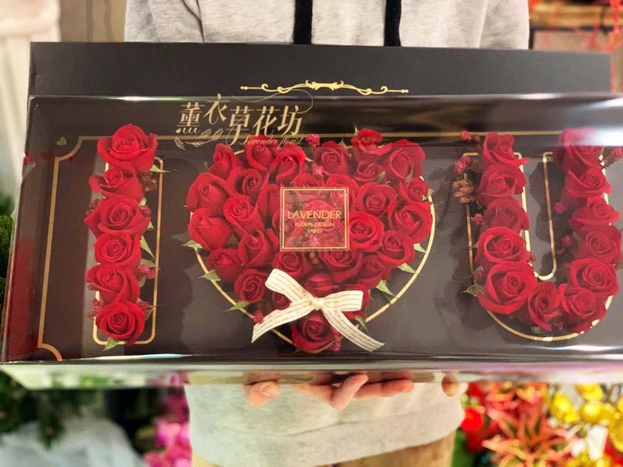 LOVE花盒設計 ~新款 107012101