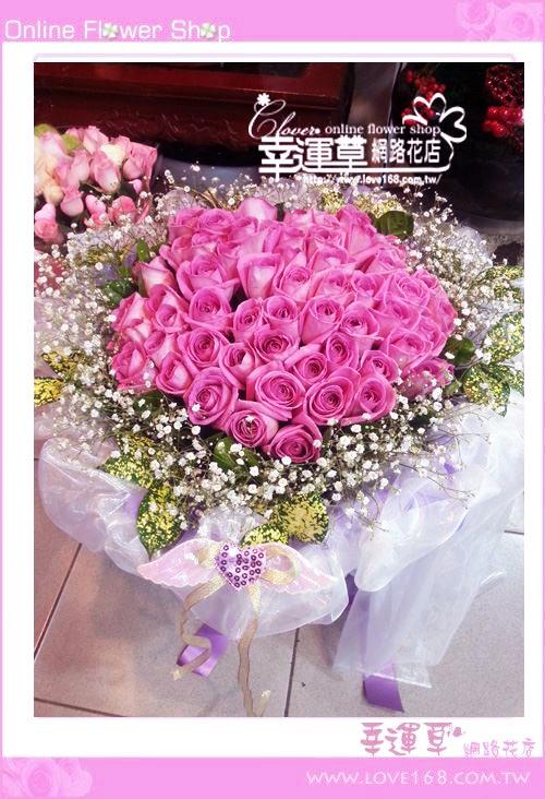 A132*優質花束60