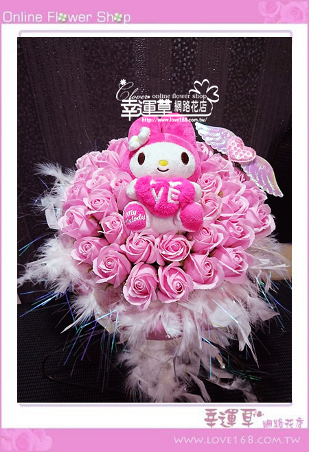 香氛玫瑰花束K0428