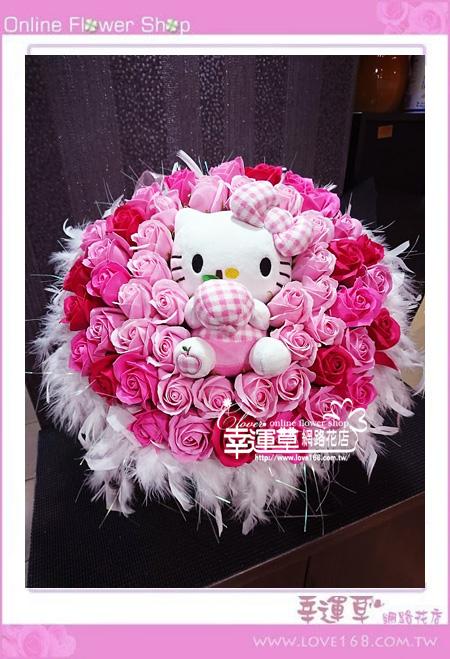 香氛玫瑰花束K0426