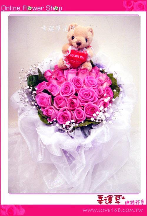A058*優質花束