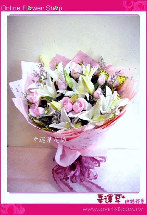 A027*優質花束