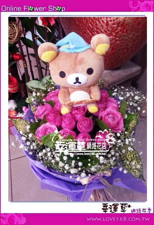 A111*優質花束