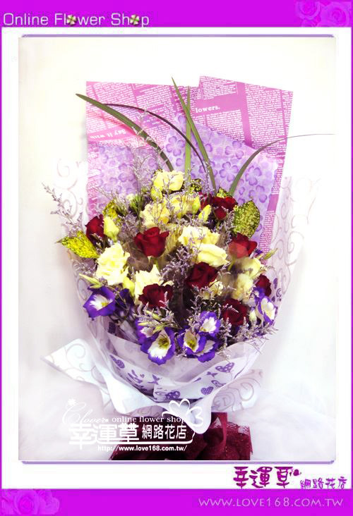 H005*優質花束