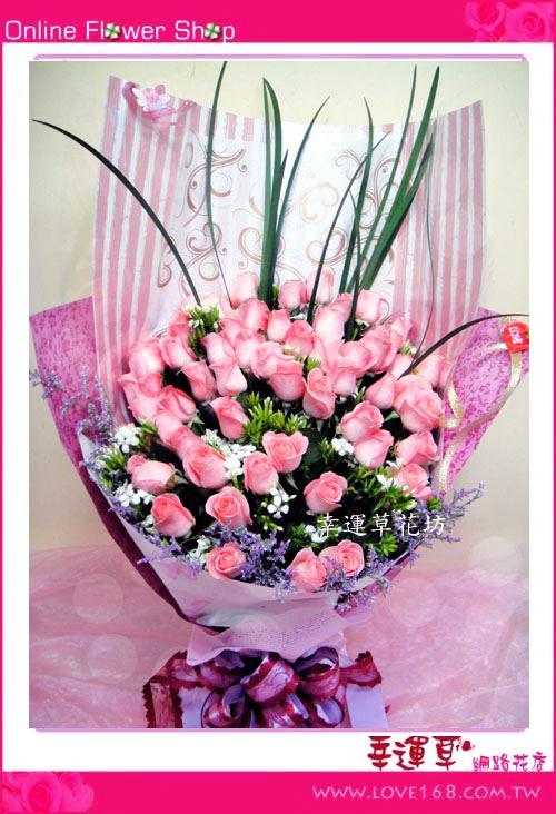 A023*優質花束60