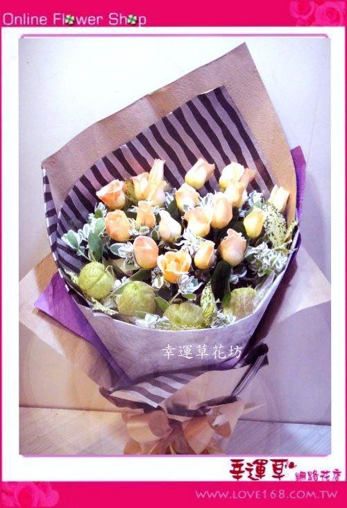 A082*優質花束