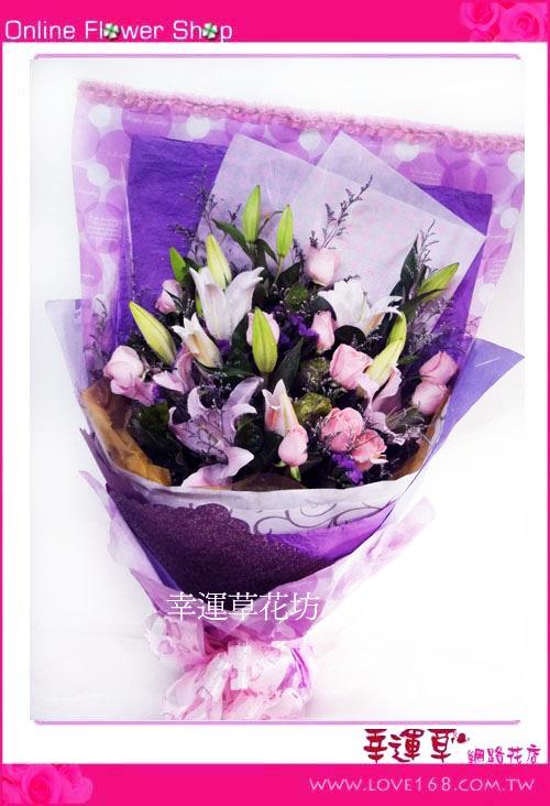 A032*優質花束