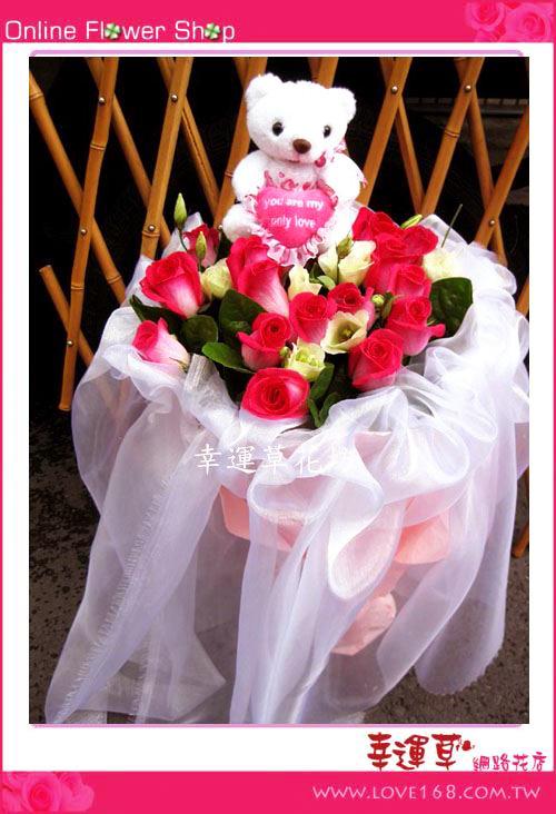 A038*優質花束