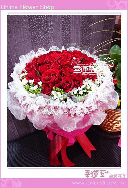 玫瑰花束A0501