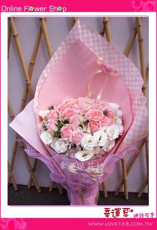 A049*優質花束
