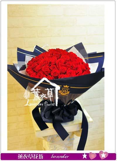 荷蘭進口60朵紅玫瑰花束106060202