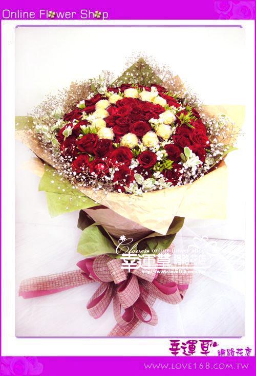 A099*優質花束