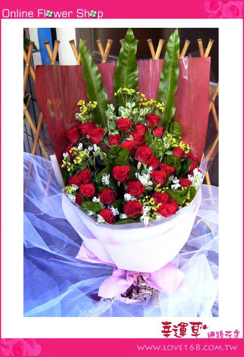 A041*優質花束
