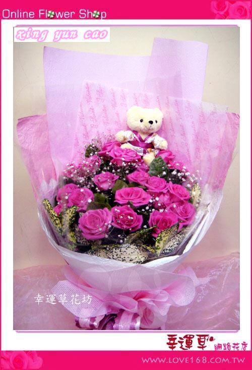 A008*優質花束