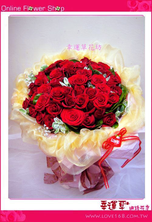 A006*優質花束60