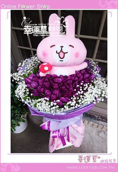 鬱金香花束99朵A0221