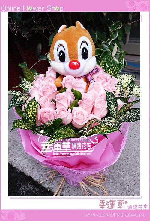 優質花束*A0211