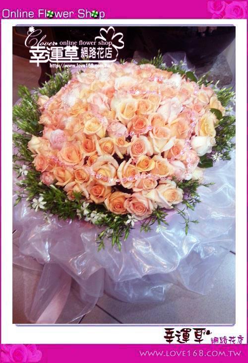 A13優質花束99