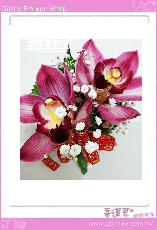 H07胸花