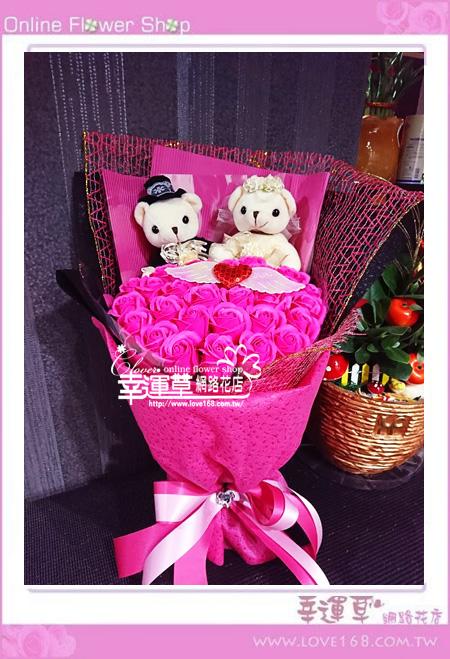 香氛玫瑰花束K0430