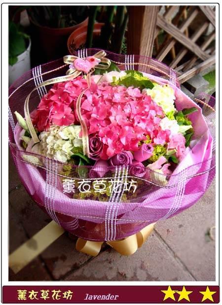 可愛繡球花束G887