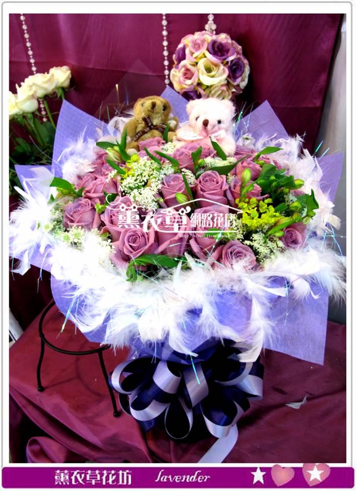 荷蘭進口紫玫瑰33朵<BR>情人節限定款y34246