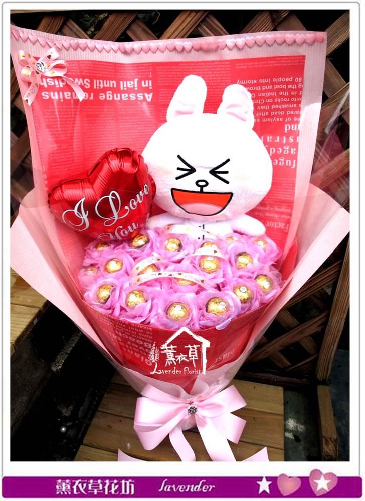 可愛兔兔c061118