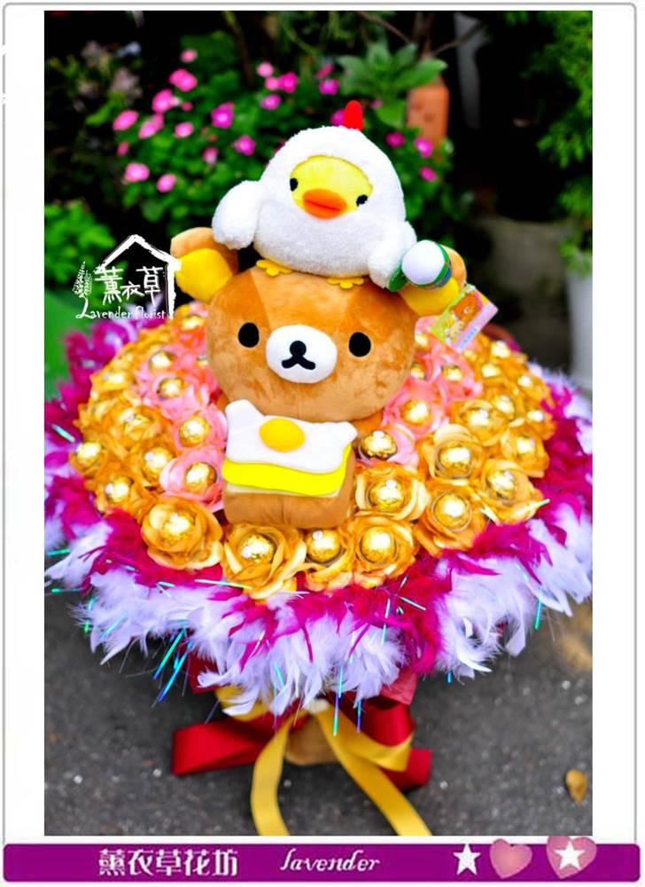 拉拉熊&金莎設計c071034