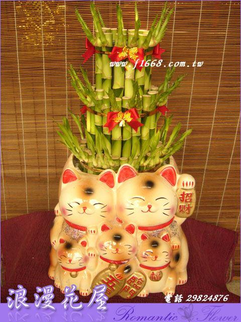 B28五福招財貓