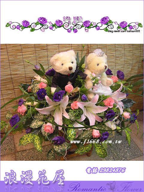 F15熊熊桌盆花