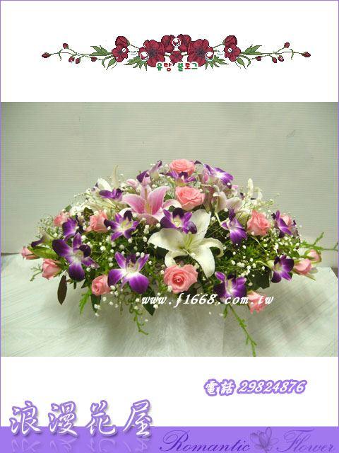 F24精緻盆花