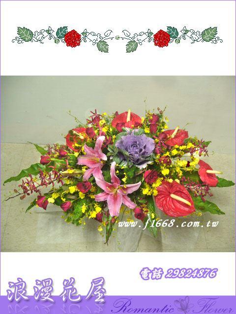 F25豪華盆花
