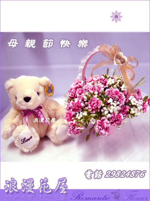 5-12熊愛媽咪