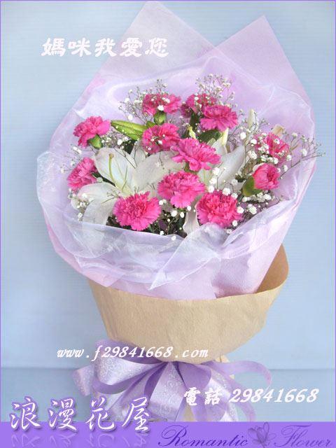 5-25母親節花束