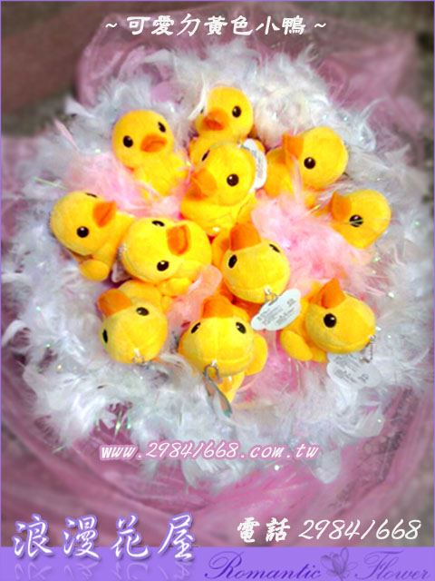 4-106最ㄤ黃色小鴨
